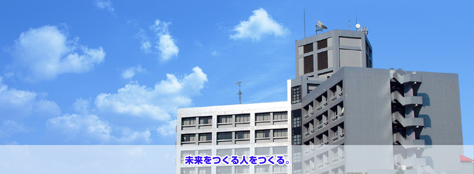 School building background photograph 02 which forms person making the future