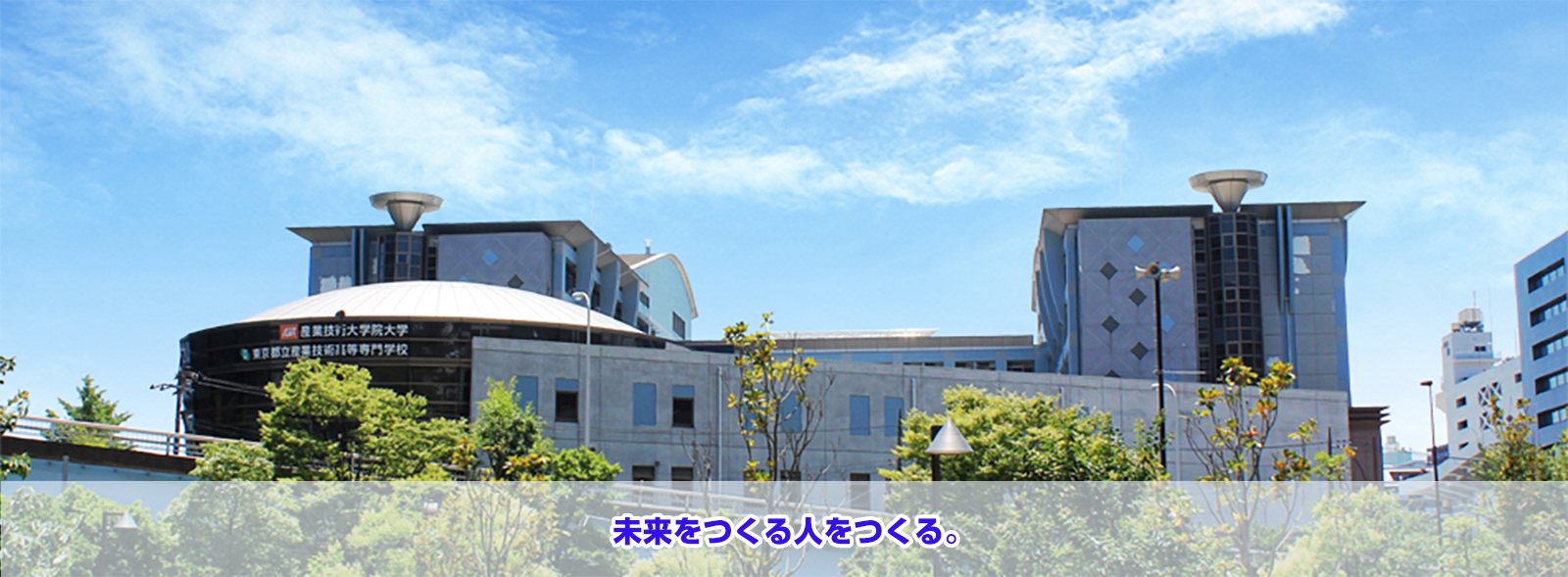 School building background photograph 04 which forms person making the future