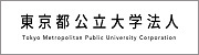 Tokyo public university corporation (we open with the other window)